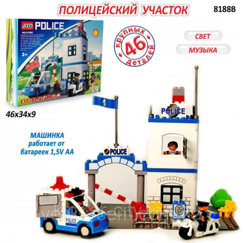 Полицейский участок Конструктор для малышей,крупные детали,8188В, JIXIN