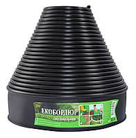 """Садовый бордюр """"Екобордюр. Тип 2"""", 20 м*11 см (черный), Ø 12 мм"""