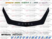 Дефлектор капота (мухобойка) Mazda 3 II (мазда 3) 2009-2013