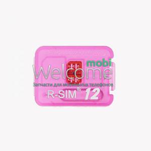IPhone 7 RSIM 12 Unlock iPhone 7,iPhone 7 Plus,iPhone 8,iPhone 8 Plus,iPhone X