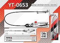 Щипцы к зажимным хомутам 210мм, с тросиком 615мм, YATO YT-0653