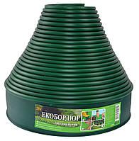 """Садовый бордюр """"Екобордюр. Тип 2"""", 20 м*11 см (зеленый), Ø 12 мм"""