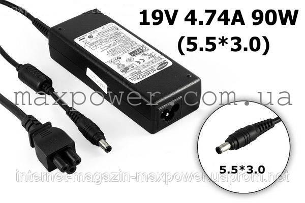Зарядное устройство для ноутбука Samsung R730E