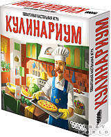 Настольная игра Кулинариум Hobby World