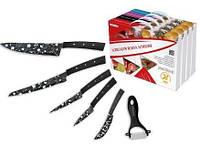 Набор кухонных ножей 6 предметов Kitchen King