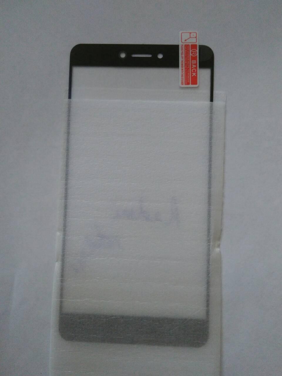 3D защитное стекло Meizu m 5  /black