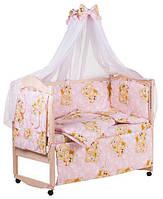 Детский постельный набор в кроватку 8 предметов. Мишки, для девочки
