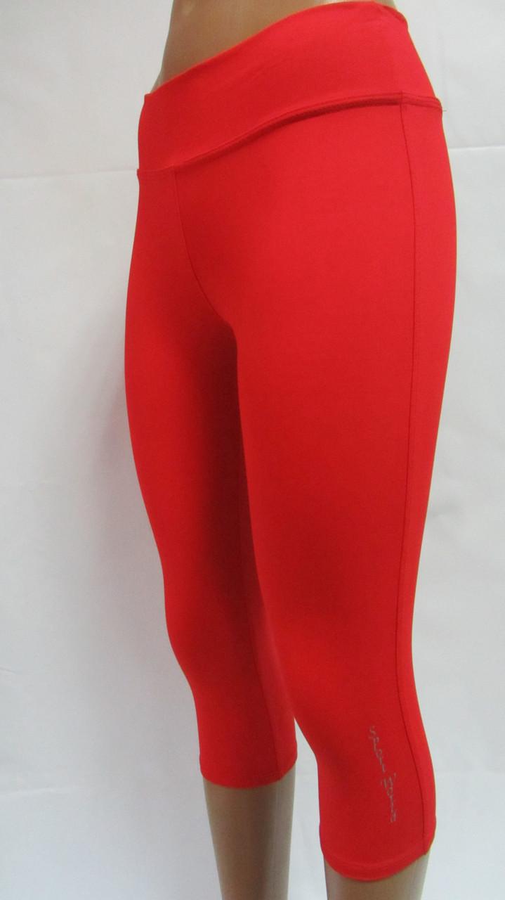 Женские спортивные леггинсы с широкой резинкой красные