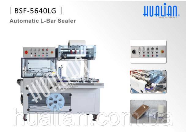 Термо L-запаювач BSF-5640