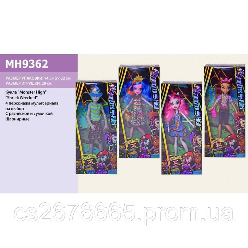 """Кукла Monster High """"Shriek Wrecked"""" MH9362"""