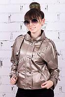 Короткая куртка из Экокожи  Zlay 18215