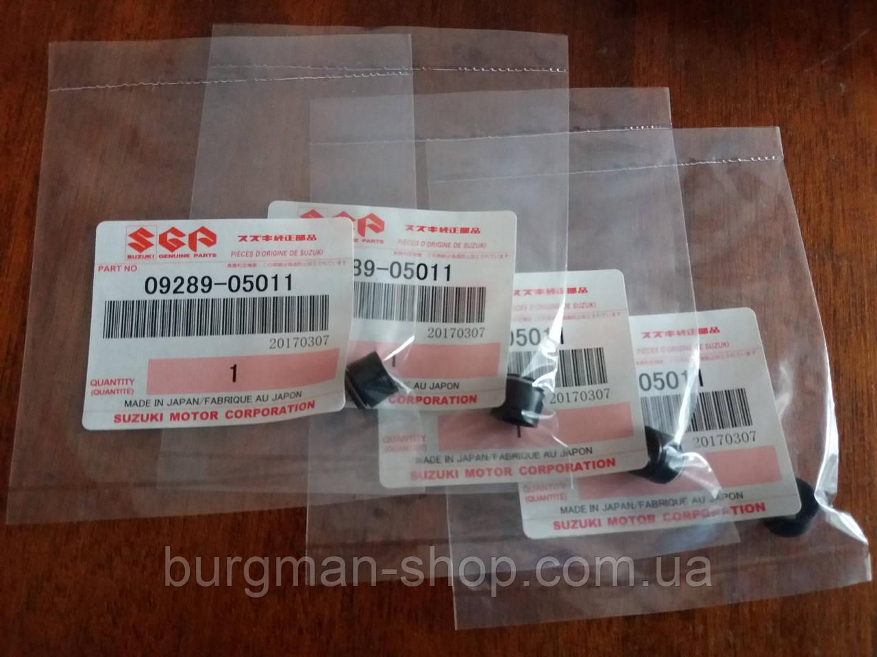 Сальник клапана Suzuki Burgman SkyWave 09289-05011