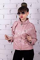 Куртка короткая из Экокожи  Zlay 18215