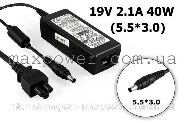 Зарядное устройство для ноутбука Samsung N148-DP01
