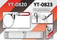 Ключ к масляному фильтру Ø= 95-111мм, YATO YT-0823