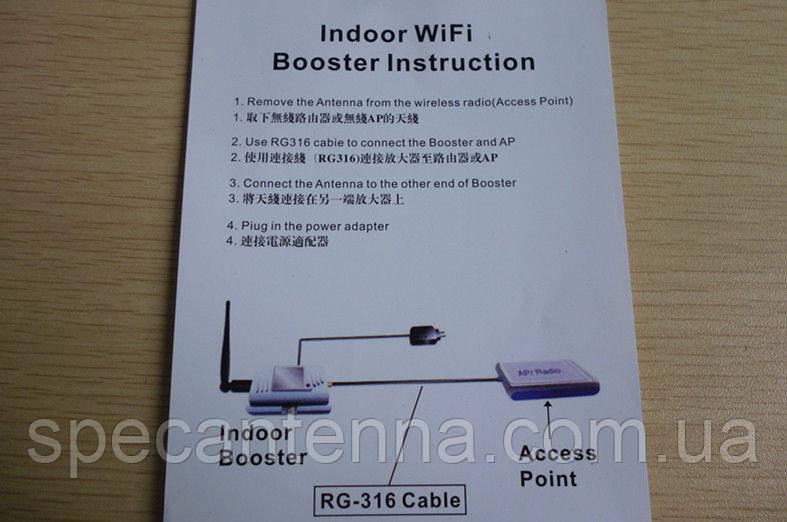2Вт Wi-Fi репитер усилитель (бустер) 802.11b/g 20 МГц и 40 МГц 2400 МГц - 2500 МГц - фото 7