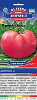 Томат Зинуля-2 - 0,1г