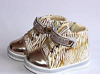 Демисезонные детские ботинки размер 22-13.2 см.
