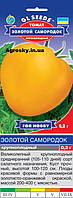 Томат Золотой самородок - 0,2г