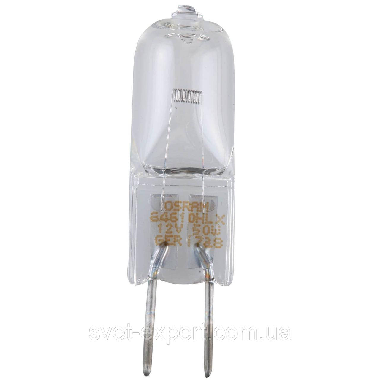 Лампа 64610 HLX 50W 12V G6.35 BRL 40x1 OSRAM
