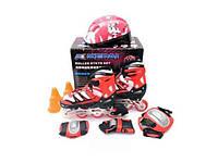 Ролики раздвижные Kepai F1-K9 + защита + шлем размеры S/M/L