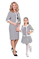 Нарядный комплект мама и дочка, фото 1
