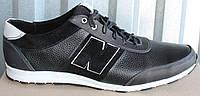 Мужские кроссовки великаны кожаные черные, кроссовки мужские больших размеров от производителя модель БФН8Ч