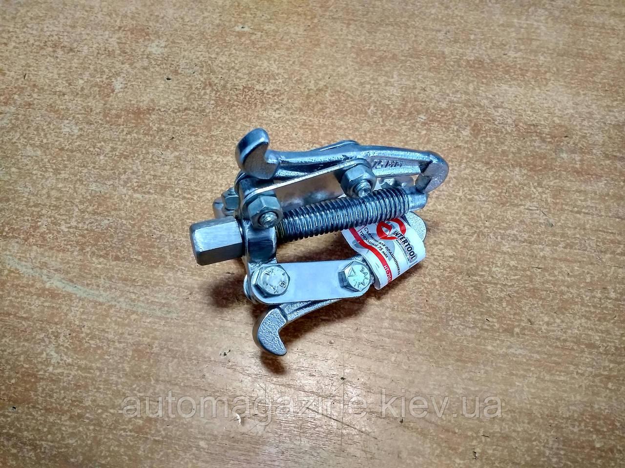 Съемник подшипников 3-х лапый (75 мм)