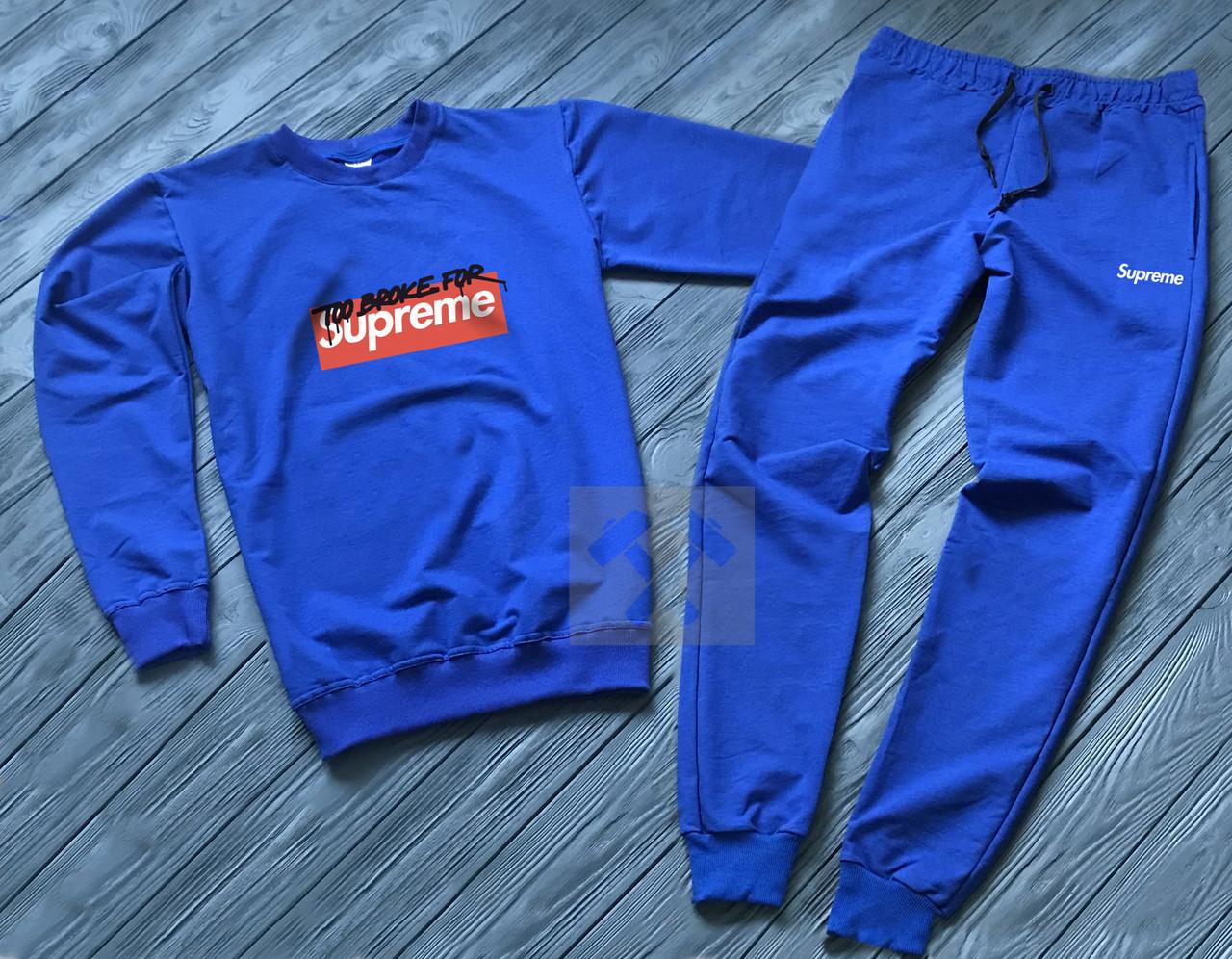 Спортивний костюм Supreme синього кольору (люкс копія) XS