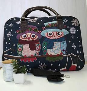 Текстильная дорожная сумка с совами