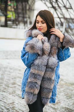 Куртки и бомберы с мехом