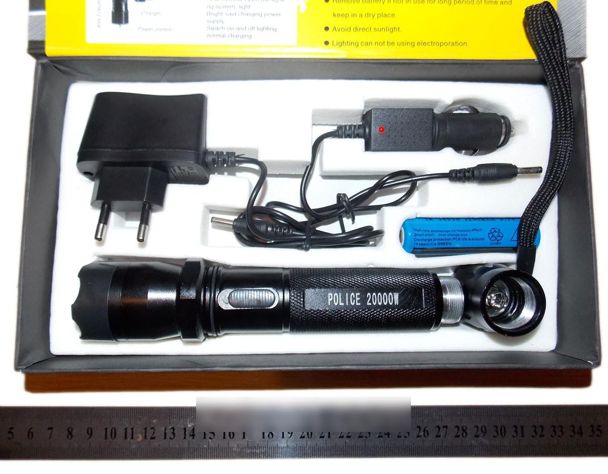 Отпугиватель собак-электрошокер 1102 Bailong