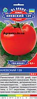 Томат Киевский Ранний - 0,5г