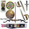 Пиратский набор 7161 48шт2 2 меча, щит, нож, лук, стрелы, в пакете 6820 см