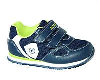 Детские кроссовки  для мальчика BI&KI, фото 1