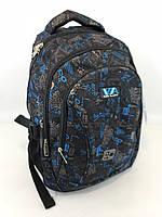 """Подростковый школьный рюкзак """"R 72"""", фото 1"""