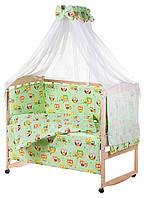 Детский постельный набор в кроватку 8 предметов. Сова