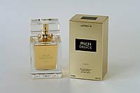 RICH DELICE женская парфюмированная вода  85 ml