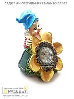 Садовый светильник Гном с цветком Lemanso CAB85 на солнечной батарее