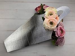 """Пакет для цветов """"Рельеф"""" серебро (12 шт)"""