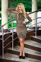 Платье №559,склад№2-только С размер
