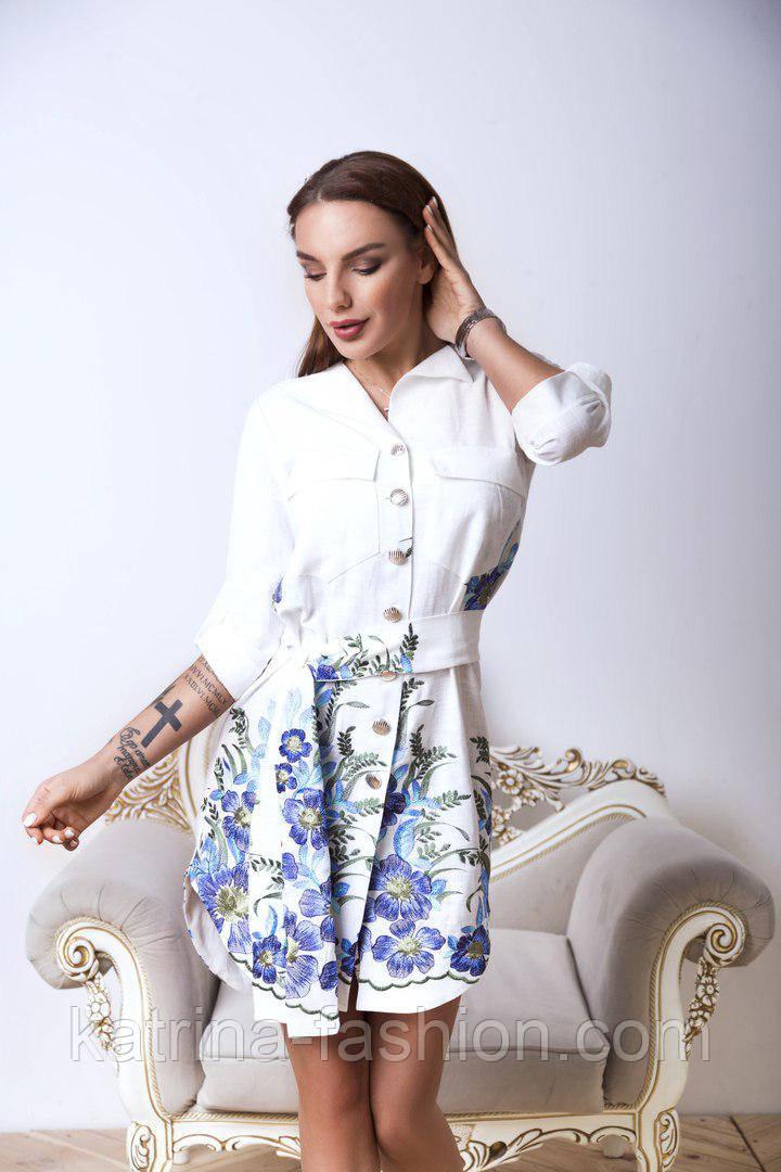 Fashion Интернет Магазин Женской Одежды С Доставкой