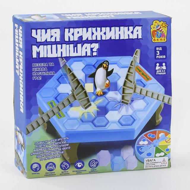 """Настільна гра Fun Game """"Чия крижинка міцніша? (7011)"""