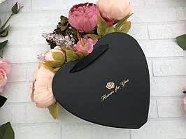 """Коробка для цветов """"Сумочка сердце"""" черная (2 шт)"""