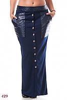 Длинная юбка (3 цвета)