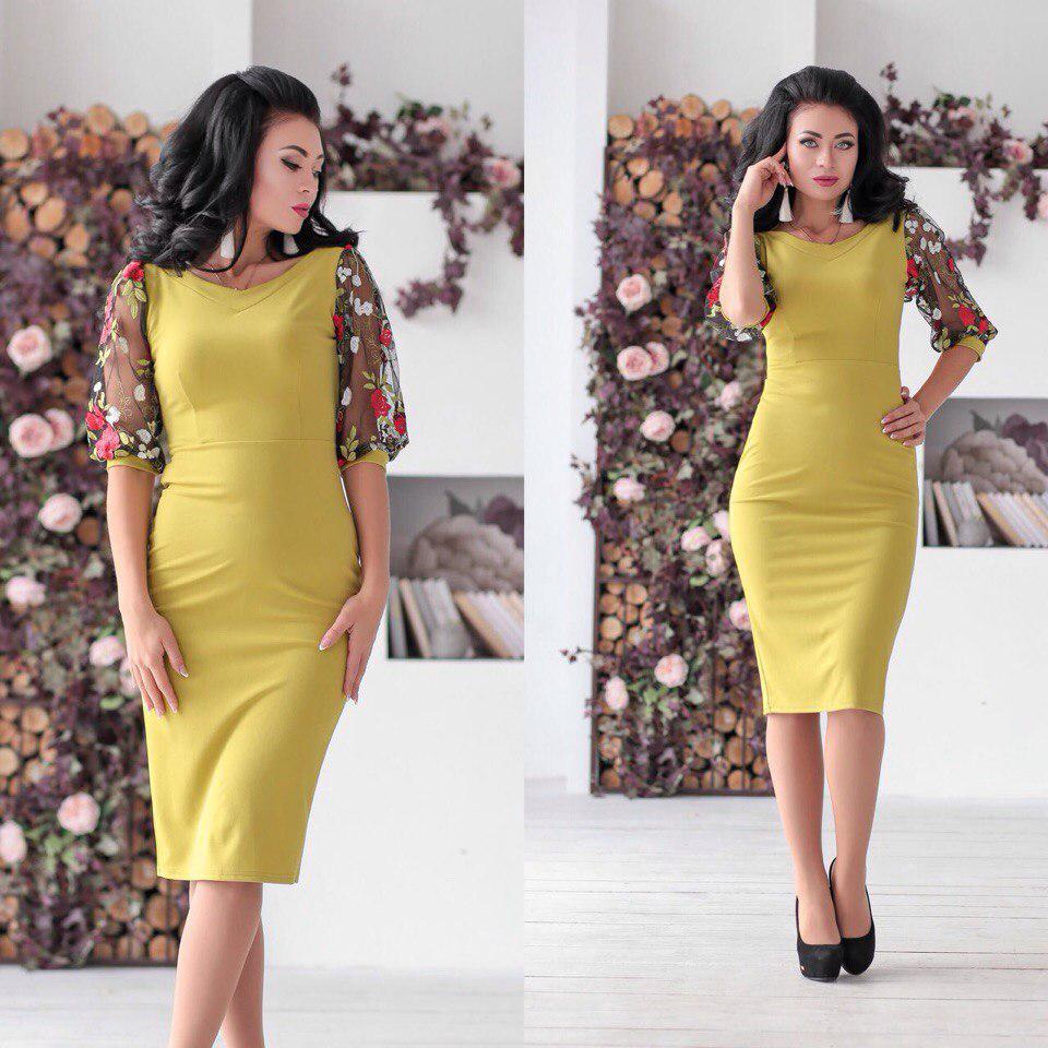 Платье нарядное в расцветках 24634  Интернет-магазин модной женской одежды  оптом и в розницу . Самые низкие цены в Украине. платья женские от