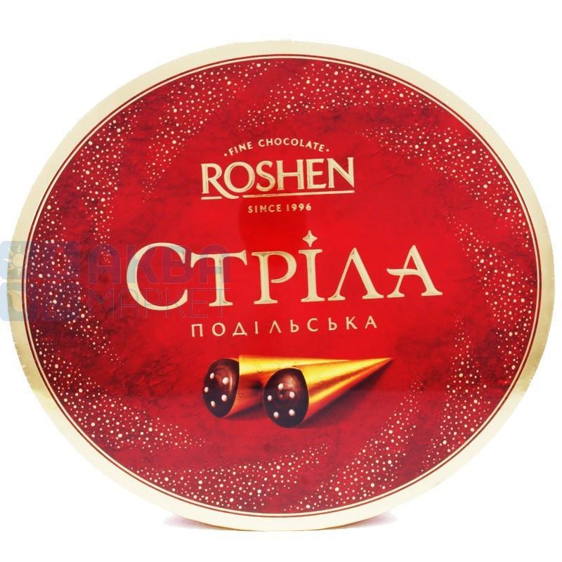 Конфеты Рошен Стрела Подольская 200г