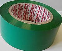 Упаковочный скотч зеленый 300 метров Super Clear