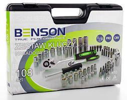 Набор ключей Benson 108 элементов