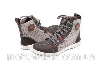 Modeka TOWNY Boots, EU40 Мотоботинки міські із захистом